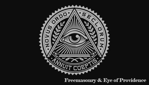 フリーメイソン&プロビデンスの目アクセサリー