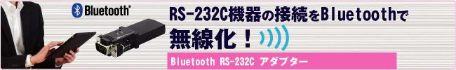 REX-USB60F
