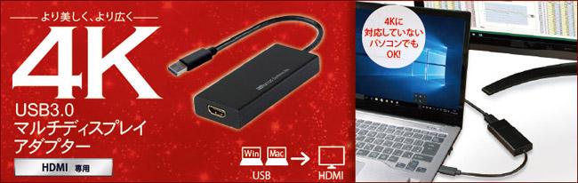 REX-USB3HD-4K