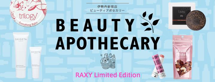 ビューティアポセカリーRAXY Limited Edition