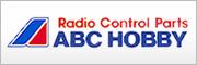 ABCホビー