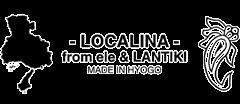 LOCALINA(ロカリナ)