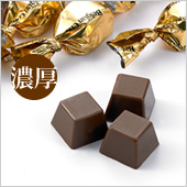 ベルギーのチョコレート
