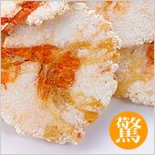 甘海老煎餅
