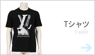 Tシャツを探す