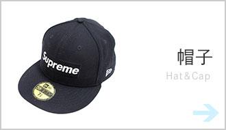 帽子を探す