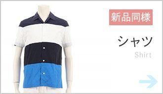 新品同様 半袖シャツ