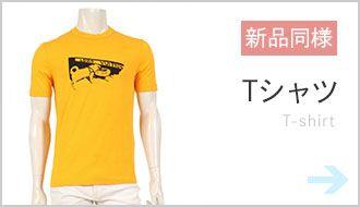新品同様 Tシャツ