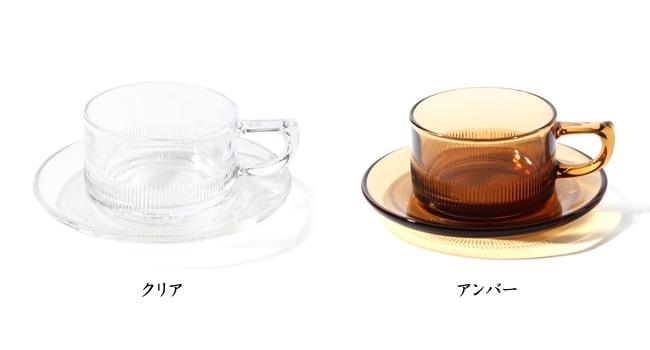 レトロなデザインを引き立てる2種類のカラー