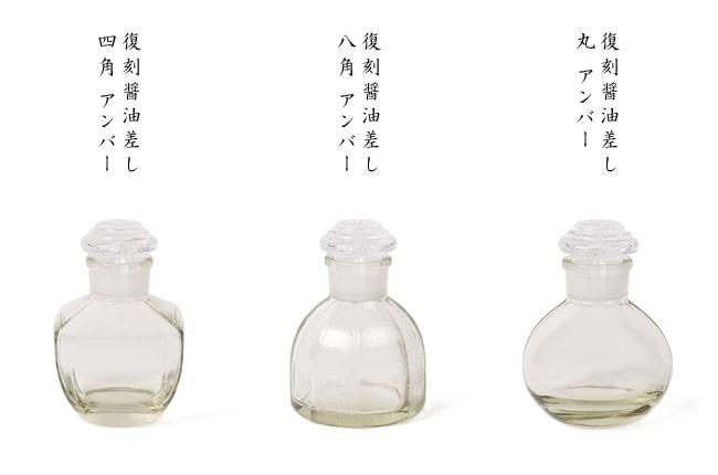 コロンと可愛らしい小さめサイズは3種類のデザイン