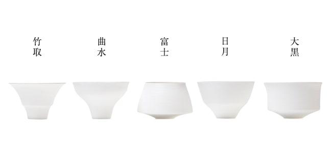 和のモチーフを表現した5つの形