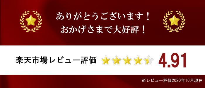 7玉長柄箒/最高級鬼毛ランキング