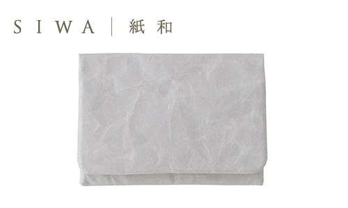 SIWA 名刺ケース