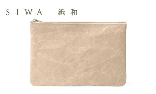 SIWA ペンケース L