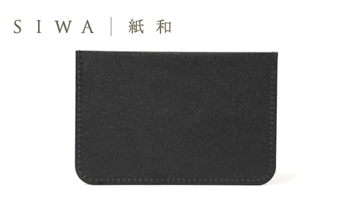 SIWA パスケース