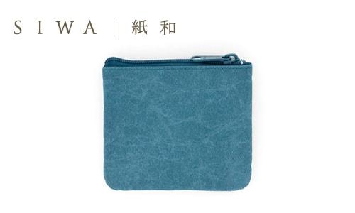 SIWA コインケース