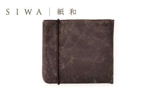 SIWA 2つ折財布