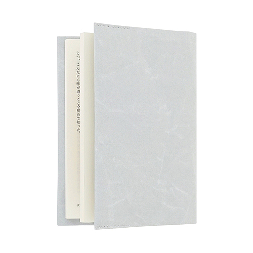 SIWA ブックカバー 文庫本サイズ グレー