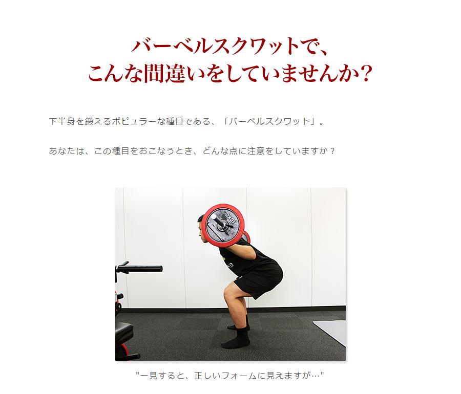 元ボディビル世界チャンピオンがぶったぎる!杉田流「骨格」トレーニング