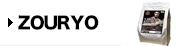 zouryo