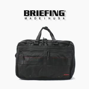 BRIEFING(ブリーフィング 買取)