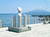 日食観測記念碑