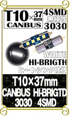 T10×37mm CAN3014