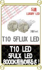 T10 FLUX