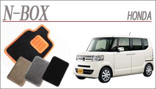 N-BOX