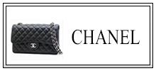 ブランドショップReガル(レガル)のCHANEL商品一覧