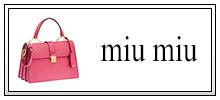 ブランドショップReガル(レガル)のmiu miu商品一覧