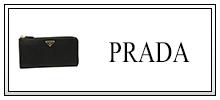 ブランドショップReガル(レガル)のPRADA商品一覧