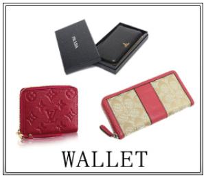 ブランドショップReガル(レガル)の財布商品一覧