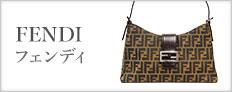 ブランドショップReガル(レガル)のFENDI商品一覧