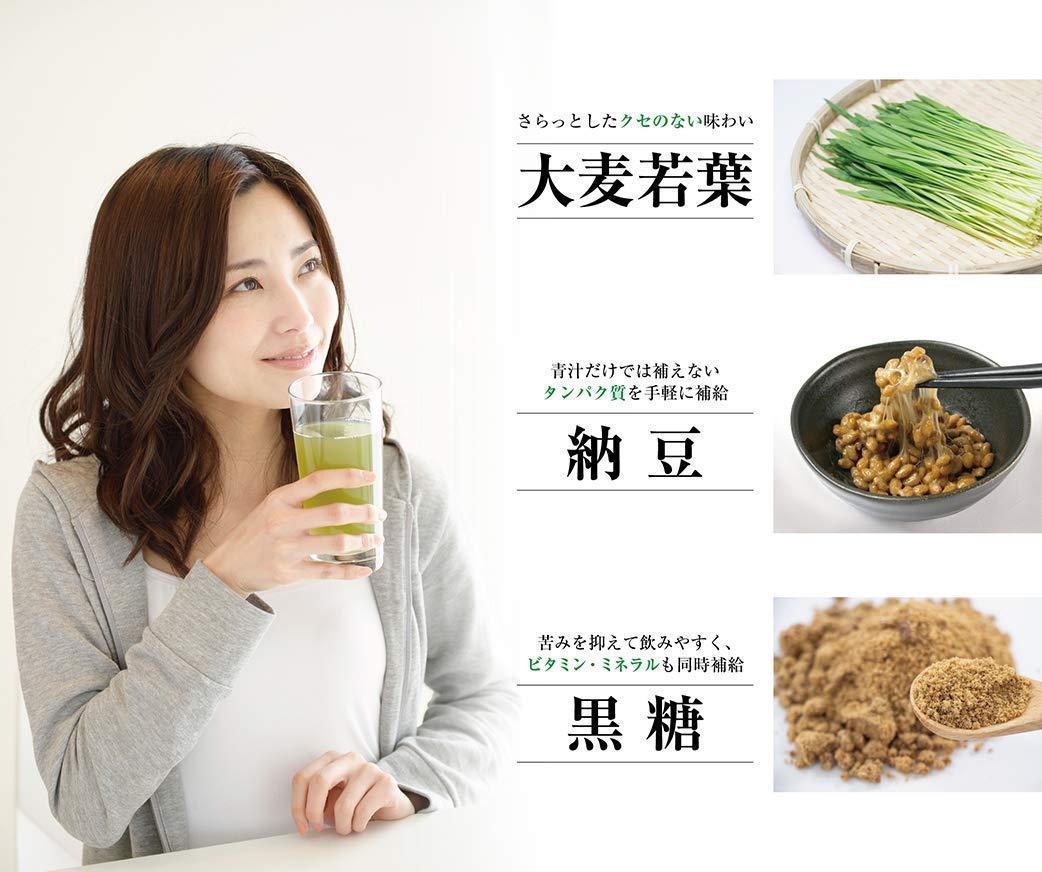 ビタミン ミネラル 食物繊維 青汁