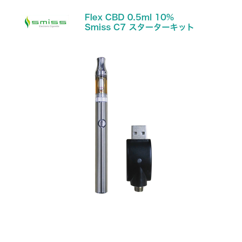NATUuR 420 Disposable CBD PEN