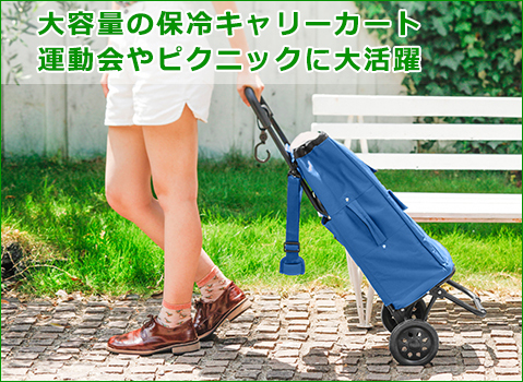 トイレットペーパーストッカー【plate】