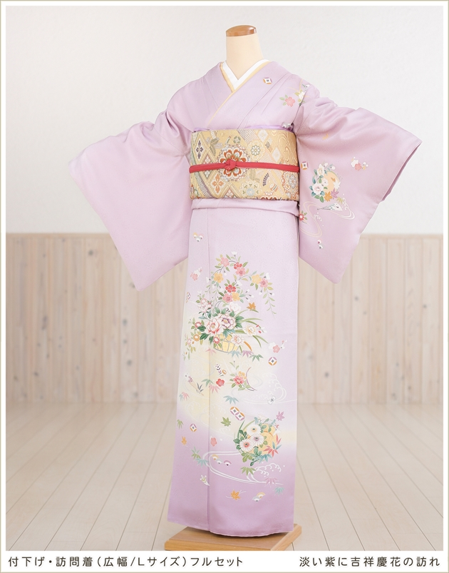 大きいサイズ訪問着レンタル 「淡い紫に吉祥慶花の訪れ」