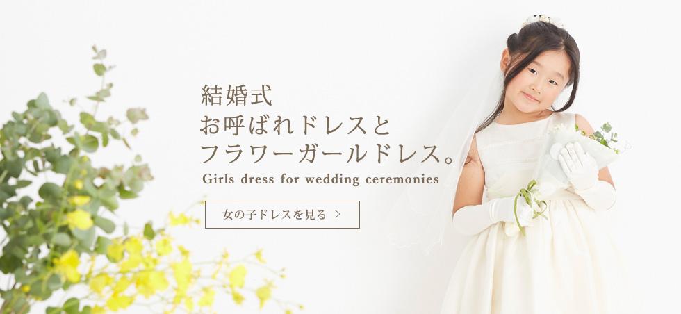 678cf28772053 楽天市場  レンタル 子供ドレス レンタル 靴セット  キッズドレス ...