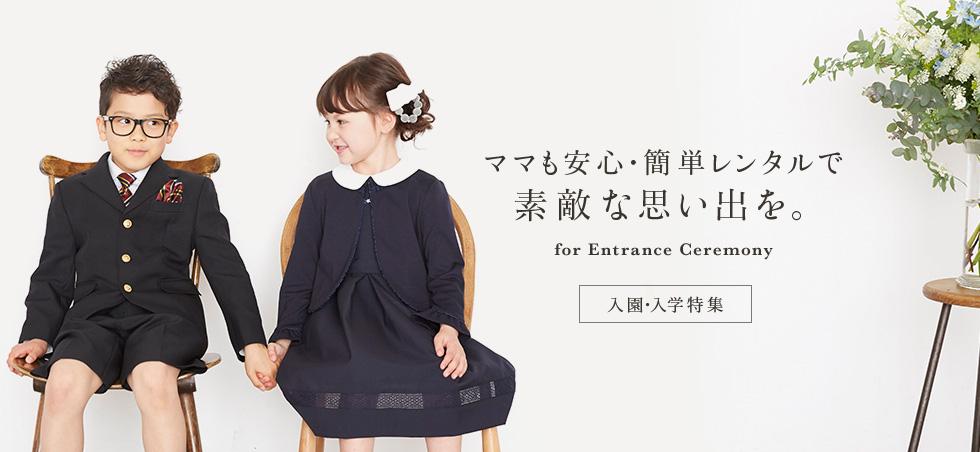 2c9612e0e2cbe 楽天市場  レンタル  子供ドレスレンタル  靴セット  キッズ ...