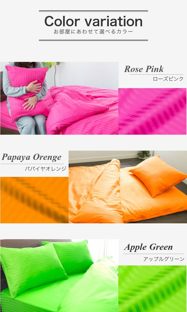 カラバリ ピンク オレンジ グリーン