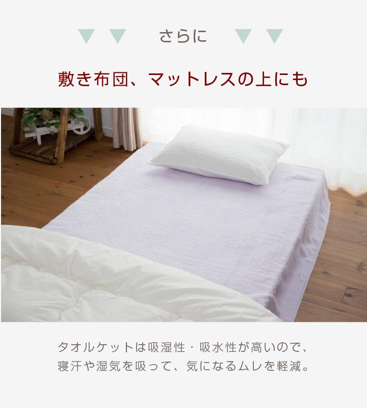 寝汗や湿気の気になるムレを軽減
