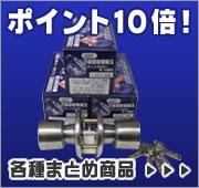 �ݥ����10�ܡ�GMD-500 3�� U9RA 3��