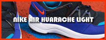 airhuarache