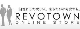 REVOTOWN│スーツ・コート・フォーマル・レディースなど