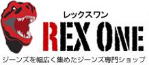 rex one