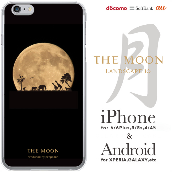 iPhone6 ケース クリア