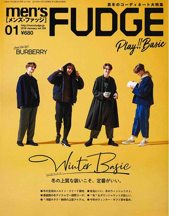 men's FUDGE 01号