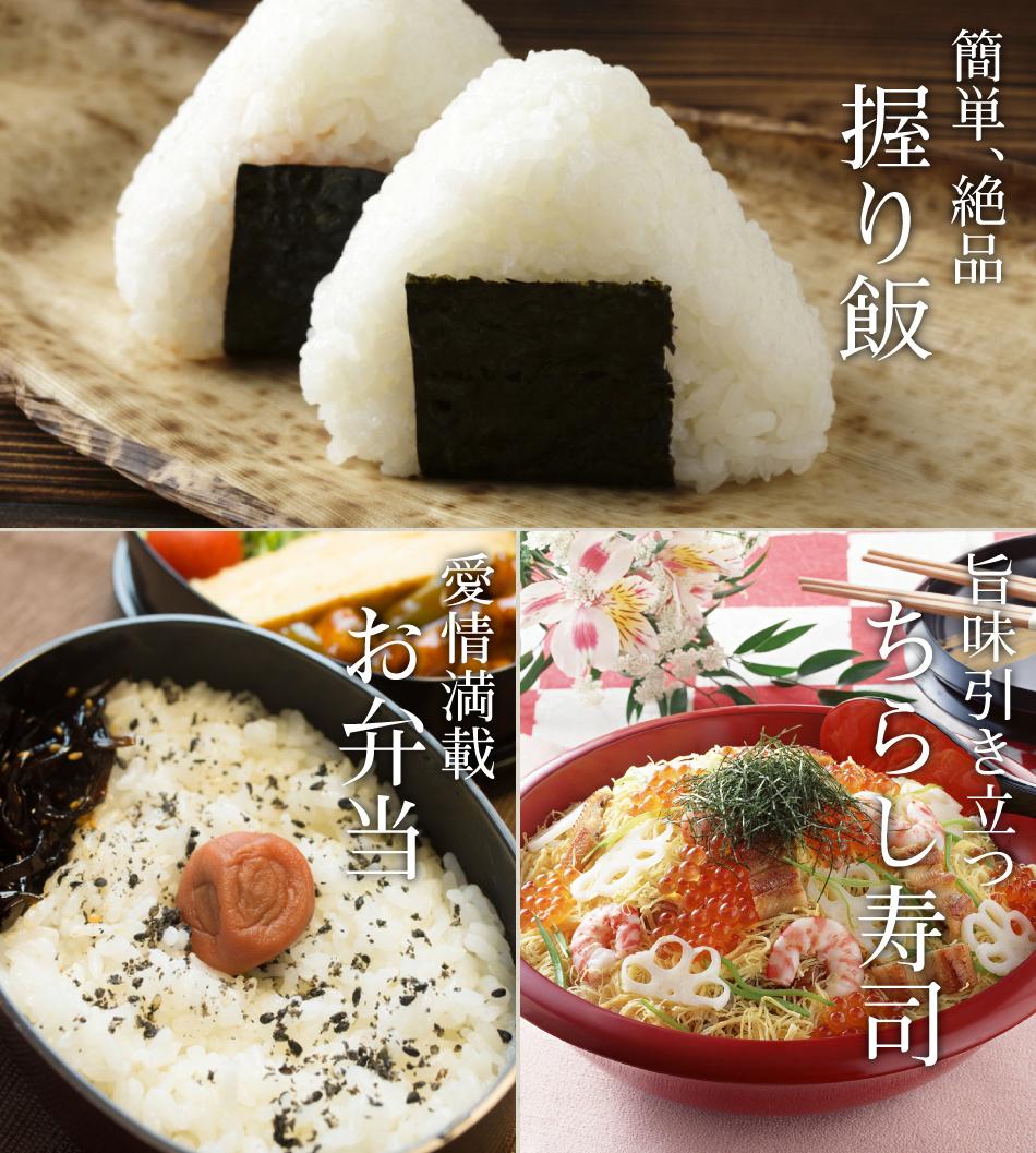 米の旨味を最大限に味わう