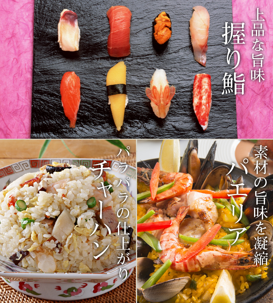 米,10kg,ササニシキ,宮城県産,送料無料,令和元年産,米の旨味を最大限に味わう
